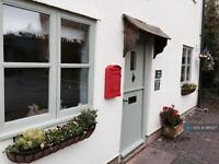 3 bedroom house in Smiths Court, Tewkesbury, GL20 (3 bed)