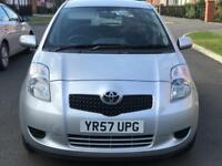 LOW INSURANCE GROUP TOYOTA YARIS TR 1.0 PETROL MANUAL 5 DOOR HATCHBACK