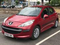 PEUGEOT 207 2008 (08 REG)**£799**LONG MOT*DIESEL*CHEAP CAR TO RUN*PX WELCOME*DELIVERY NATIONWIDE
