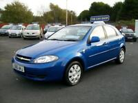 CHEVROLET LACETTI 1.4 SE ONE LADY OWNER PLUS CHEVROLET (moroccan blue) 2010