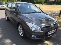 2007 57 Plate Hyundai i30 1.6 CRDi Premium 5dr Diesel Hpi Clear