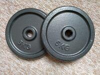 """1"""" Weight Discs ~ 5kg"""