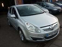 Vauxhall Corsa Club 16v 5dr (aluminium silver) 2007