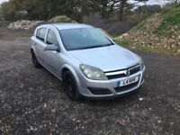 Vauxhall Astra 1.7 Diesel 12 Months MOT Service History 3 Former Keepers