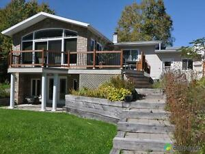 269 900$ - Bungalow à vendre à Trois-Rivières