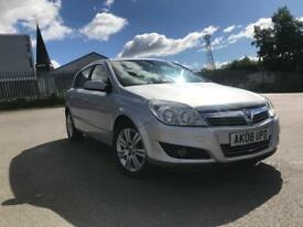 Vauxhall Astra 1.6 elite 5 door silver 2008 model full leather
