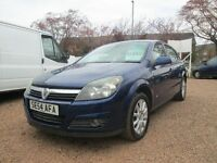 VAUXHALL ASTRA 2004 54 1 YEAR MOT ONLY 89000 MILES EXCELLENT CONDITION!!! REDUCED!!!