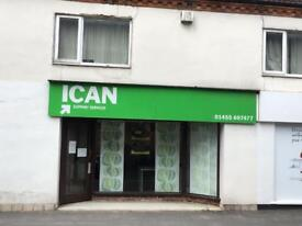 Shop / office space To Let