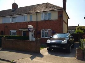 3 Bed End of Terraced House For Sale