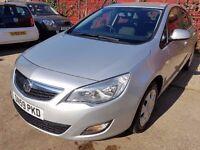 Vauxhall Astra 1.6 i VVT 16v Exclusiv 5dr