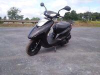 Yamaha Vity