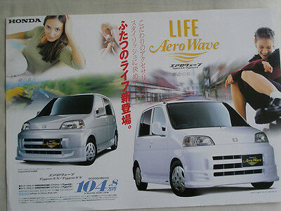 Honda Life Aero Wave brochure c2006 Japanese text