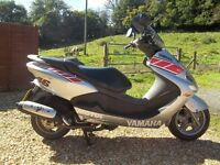 Yamaha 125 scooter