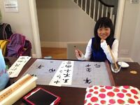 Summer ONLINE Chinese Mandarin group lessons/ learning 5 pounds per session. starts date 7th July