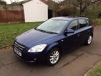 KIA Cee'D 1.6 LS Hatchback 5dr, AUTOMATIC, 6 MONTHS FREE WARRANTY, FULL SERVICE HISTORY