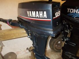 USED OUTBOARDS various in stock r 2 stroke 4strock various prices All Serviced