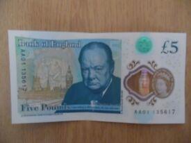 5 Pound
