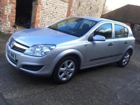 Vauxhall Astra H Mk5 1.7 cdti turbo diesel 5door family car px available