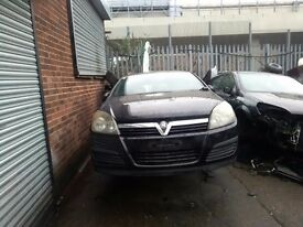 Vauxhall Astra doors all clean in good condition breaking whole car for parts