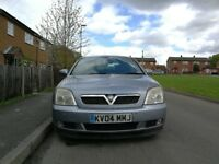 Vectra Elite 3.0 CDTI Spares or Repair