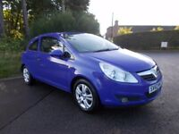 2010 60 VAUXHALL CORSA 1.2 16V ENERGY 3 DOOR HATCHBACK IN PURPLE