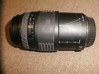 Sigma UC Zoom 70-210MM 1.4-5.6 Lens