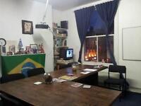 Brazilian Portuguese lessons, classes - Qualified & experienced Brazilian Portuguese teachers.