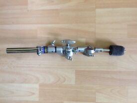 Yamaha Cymbal Boom Arm Short CH750BP