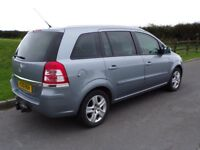 Vauxhall Zafira 1.6litre Energy 115bhp Low mileage 7 seater
