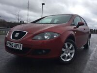 2006 Seat Leon 1.6 Special Edition 5dr