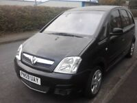 Vauxhal meriva 59 plate relisted due to time wasters