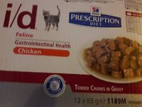 HILLS GASTROINTESTINAL WET FOOD FOR CATS - CHICKEN IN GRAVY X4 BOXES = 48 POUCHES