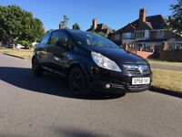 Vauxhall Corsa 2009 for sale