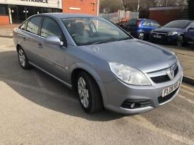 08 REG VAUXHALL VECTRA 1.8i VVT WXCLUSIV 5DR-12 MONTHS MOT-2 KEYS-JUST HAD NEW CAMBELT-DRIVES WELL