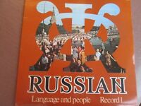 Russian Language and people Record 1, ex public library, good condition, sleeve marked