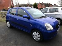 Kia picanto 1.1 2007! Drives superb! Fantastic car! Not corsa polo micra ford fiat peugoet citreon