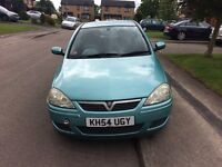 Vauxhall Corsa Spares or Repair (Cash on Collection Only)