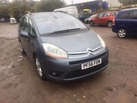 2007 (56) CITROEN PICASSO GRAND VTR PLUS 1600 HDI AUTOMATIC DIESEL 7 SEATER