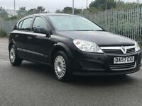 VAUXHALL ASTRA AUTOMATIC 2008(57 REG)*£1750*LOW MILES*SERVICE HISTORY*CHEAP AUTOMATIC CAR*PX WELCOME