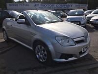 2005 VAUXHALL TIGRA SILVER NEW SHAPE CHEAP CAR ***LOW MILEAGE***