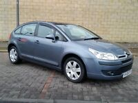 2008 Citroen C4 1.6 SX 5dr - LOW MILEAGE, FSH, LONG MOT TO DEC 2018