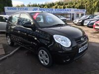 2009 KIA PICANTO CHILL BLACK 5 FIVE DOOR ***LOW MILEAGE***LOW INSURANCE GROUP***