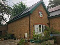 2 bedroom house in St Helens Close, Worcester Park, KT4 (2 bed) (#1170836)