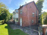 3 bedroom house in Burley Road, Leeds, LS4 (3 bed) (#1138296)