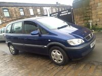 2005 VAUXHALL ZAFIRA DESIGN 1.6 - 7 SEATER - LOW MILEAGE - BARGAIN