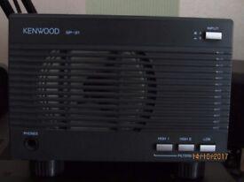 KENWOOD SP31 HAM RADIO SPEAKER