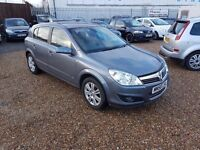 Vauxhall Astra 1.8 i 16v Design 5dr, AUTOMATIC. GENUINE LOW MILEAGE. HPI CLEAR. 2 FORMER KEEPERS
