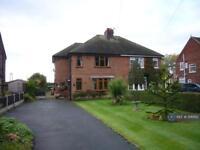 3 bedroom house in Twemlow Lane, Holmes Chapel, Crewe, CW4 (3 bed)