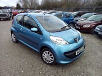 Peugeot 107 1.0 12v Urban 3dr. 2 KEYS. 4 STAMPS IN SERVICE BOOK. GENUINE LOW MILEAGE. P/X WELCOME