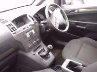 2006 Vauxhall Zafira 1.6 Petrol 7 seater Blue £990